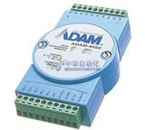 研华[Advantech] ADAM-4050-DE型15路数字量IO模块