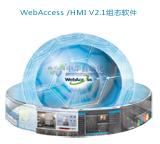 研华[Advantech]WebAccess 968WH021P0型组态软件