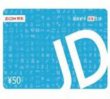 昆仑海岸[ColliHigh] 京东购物卡