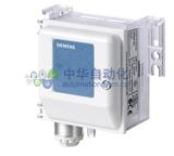 西门子[SIEMENS] QBM2030-1U型风管压差传感器
