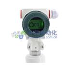 昆仑海岸[ColliHigh]JYB-CO-CAGZG-1MPa小巧防护型压力液位变送器