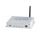 昆侖海岸[ColliHigh] KL-H1100型物聯網網關 以太網、3G/4G、WIFI通訊(壁掛版)