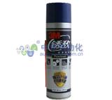 3M[3M]16Oz型防锈润滑剂