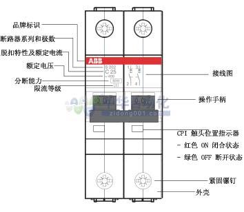 ABB+S200系列微型断路器+产品标识2