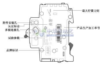 ABB+S200系列微型断路器+产品标识3