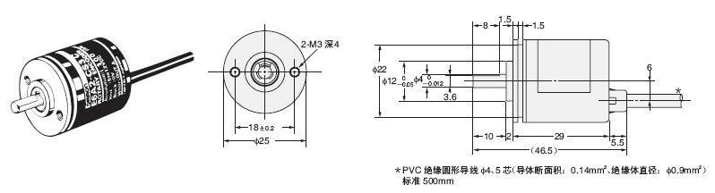 E6A2-C系列增量型旋转编码器安装方式