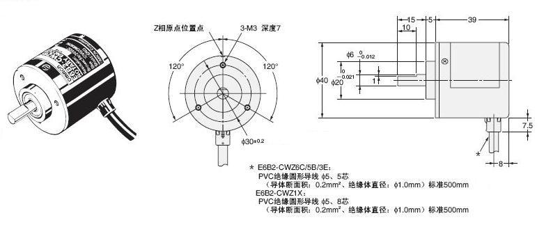 e6b2-c系列增量型旋转编码器