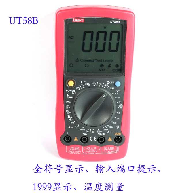 UNI-T+UT58B标准数字万用表+产品备注描述1