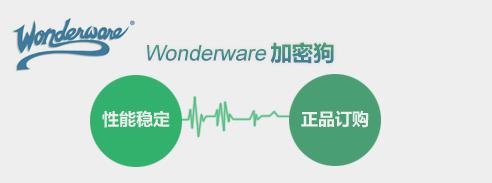 Wonderware 加密狗   性能稳定 正品订购