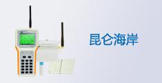 900M无线温湿度医药仓储监控   套装购买更优惠