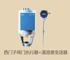 适合城市供水系统 楼宇恒压供水 可配置多个温度/压力/流量等变送器
