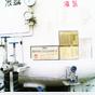低温储运分散监控样板间