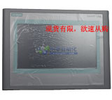 西门子[SIEMENS]6AV6 648-0BC11-3AX0型宽屏面板