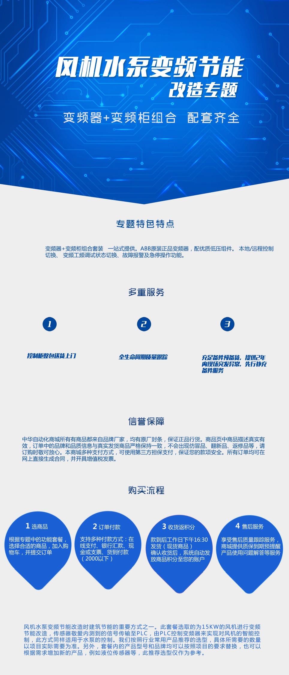 FJSB_0214中间小图.jpg