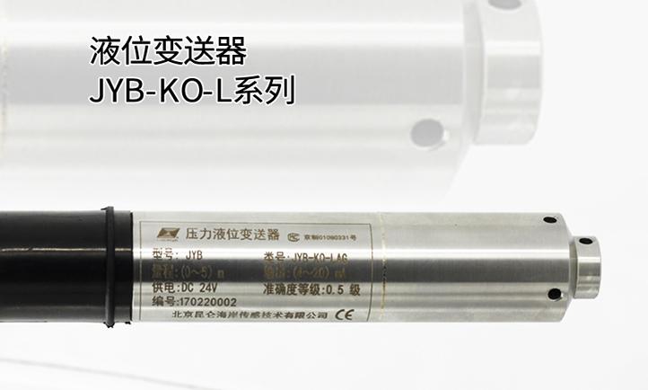 JYB-KO-L主界面11NNN-000.jpg