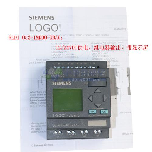 6ED1 052-1MD00-0BA6