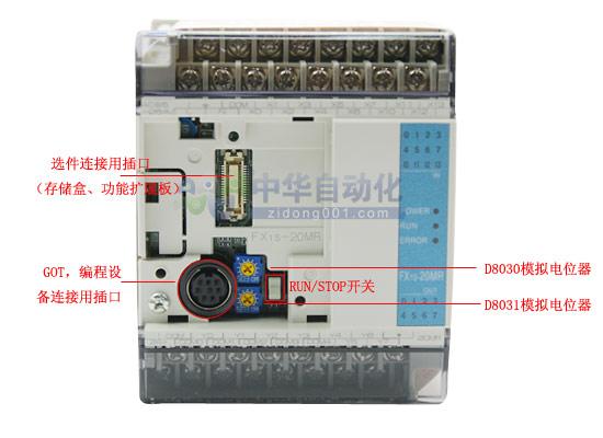 FX1S-20MR-001