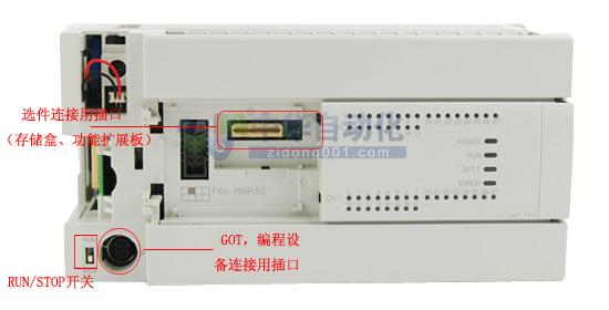 FX3U-48MR&ES-A