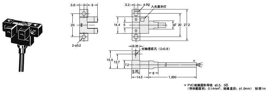ee-spx405-w2a凹槽型导线引出式光电开关