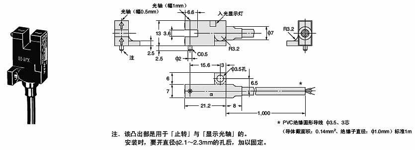 欧姆龙槽型光电开关sx672接线图