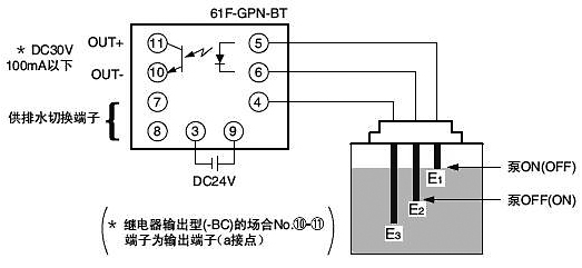 dc电源导电式液位开关接线方式