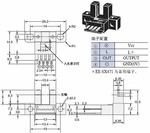 欧姆龙 >> ee-sx671a凹槽型接插件式光电开关   型号描述 接线方式