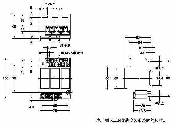 61f-g□n系列电极式液位开关(紧凑型)安装方式