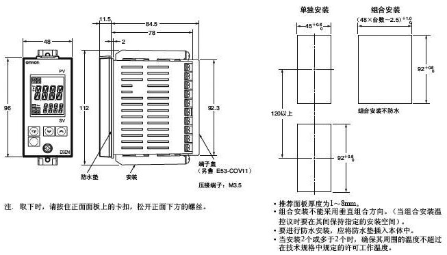 型电子温控器价格
