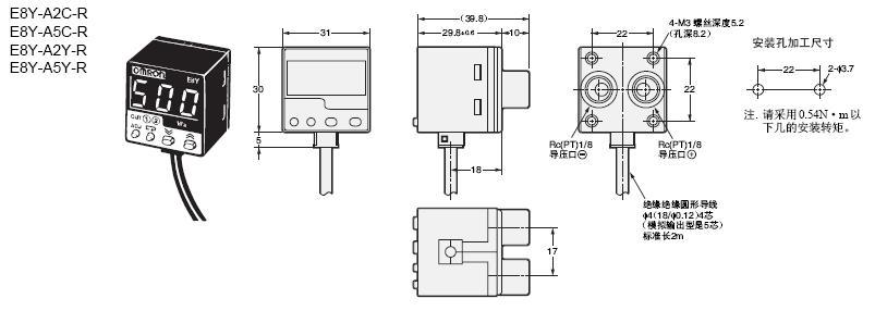 欧姆龙omrone8y-a5y-r型压力显示器