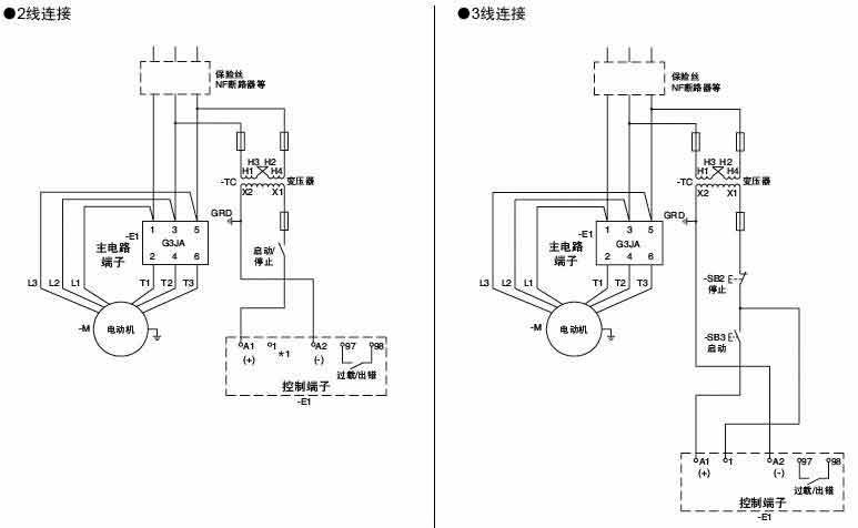 ·电动机启动时以半导体闸流管限电流进行
